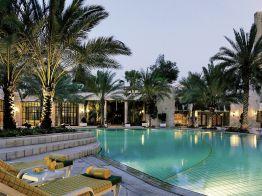Hotel InterContinental Jordan