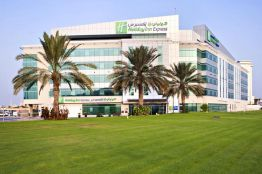 Holiday Inn Express Dubai Airport