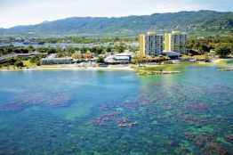 Sunscape Splash Montego Bay Jamaica by AMResorts