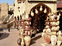 Rundreise Omanische Impressionen