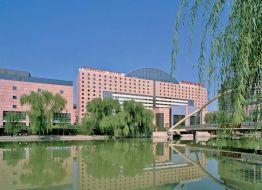 Kempinski Beijing Lufthansa Center