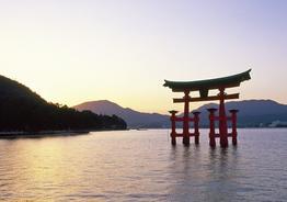 Rundreise Japan komplett - 4 Inseln, 4 Gesichter