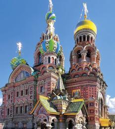 Rundreise Stippvisite St. Petersburg