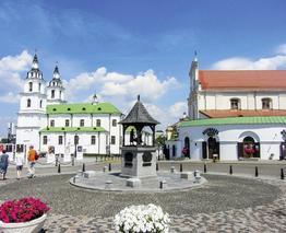 Rundreise Busreise Baltikum und spannendes Minsk