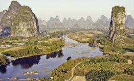 Rundreise Die Zentren Chinas mit Yangzi