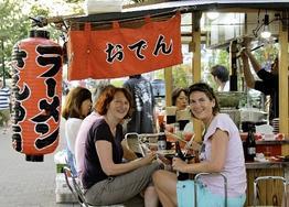 Rundreise Japan auf eigene Faust - deutschspr. RL