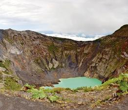 Rundreise Geheimnisvolles Costa Rica: Vulkane & Regenwald