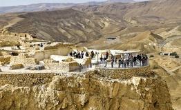 Rundreise Israel erfahren