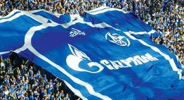 Sheraton Essen Hotel - Fußball Schalke 04