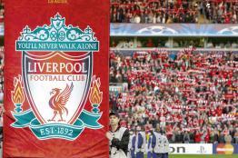 The Richmond Hotel - Fussball Liverpool FC